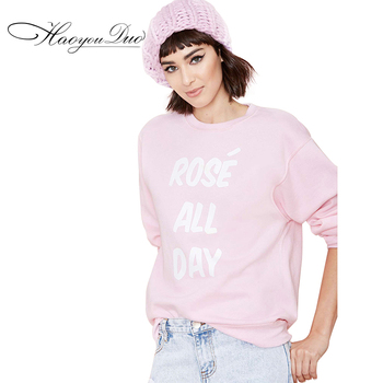 Haoyouduo 2017 Spring Brand New Rose All Day Printing Bf Boyfriend Style Pink Crewneck Pullover Sweatshirt Tops For Women